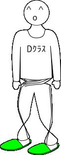 Dクラス_足首腰ひねり.png