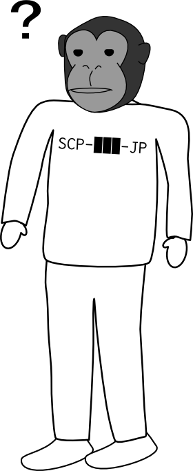 SCP-019-JP_question.png