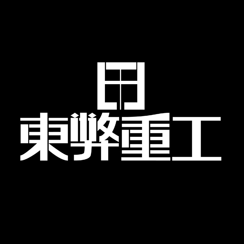 touhei01.jpg