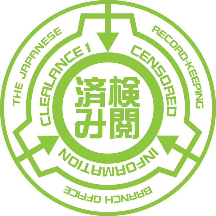 IKenetsuzumi.png